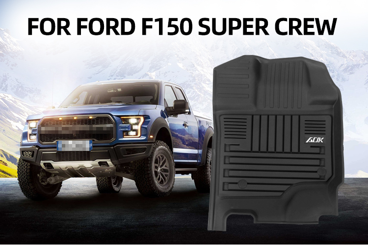 FOR FORD F150 SUPER CREW
